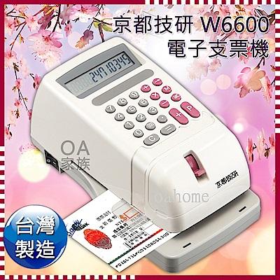 京都技研 W6600高品質支票機