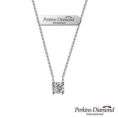 [時時樂限降!原價11700]PERKINS伯金仕時尚簡約18K金鑽石項鍊下殺6999