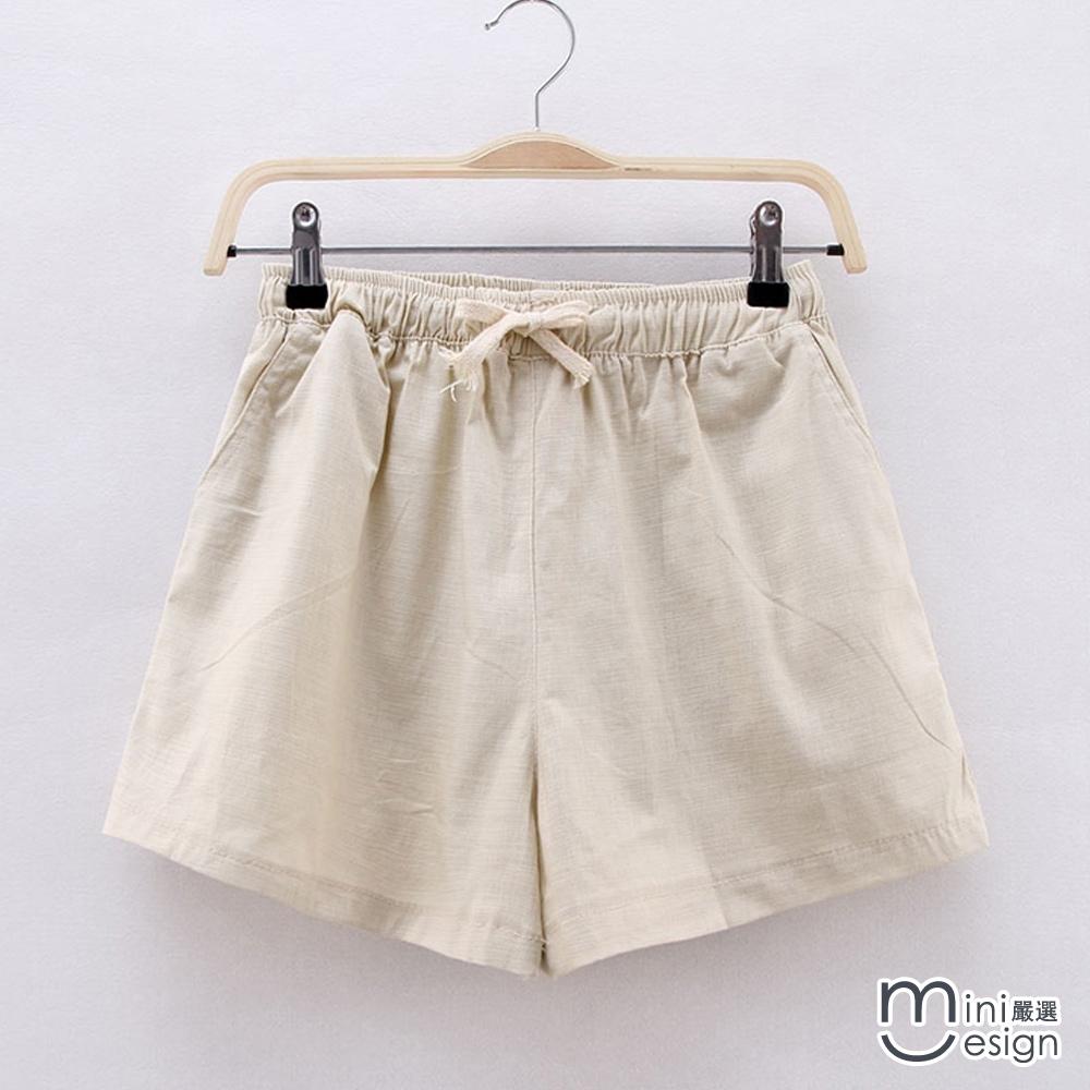 Mini嚴選- 舒適寬鬆休閒棉麻短褲五色