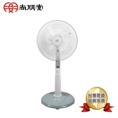 SPT尚朋堂 14吋 3段速機械式電風扇 SF-1478PG