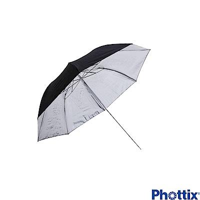 Phottix 91公分 雙節可折疊內銀色反射傘-85341