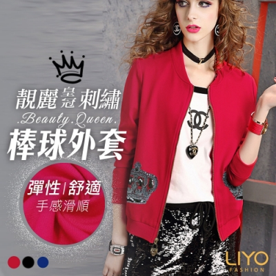 外套-LIYO理優-歐版女王棒球外套-O938003