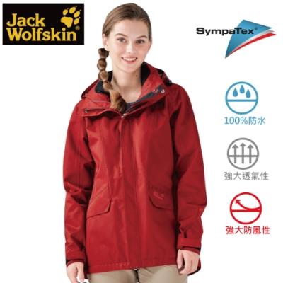 【Jack Wolfskin 飛狼】女 Sympatex 防風防水透氣外套 單件式『暗紅』