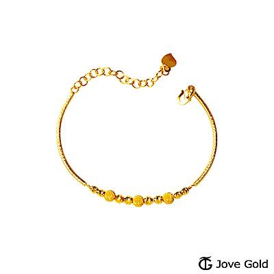 JoveGold漾金飾 愛情密語黃金手環