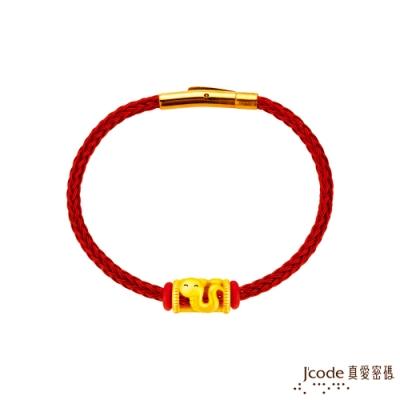 J code真愛密碼金飾 蛇/猴(雙面)貴人相助六合生肖硬金/玫鋼編織手鍊