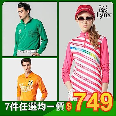 【Lynx Golf】男女款!保暖長短POLO衫均一價$749