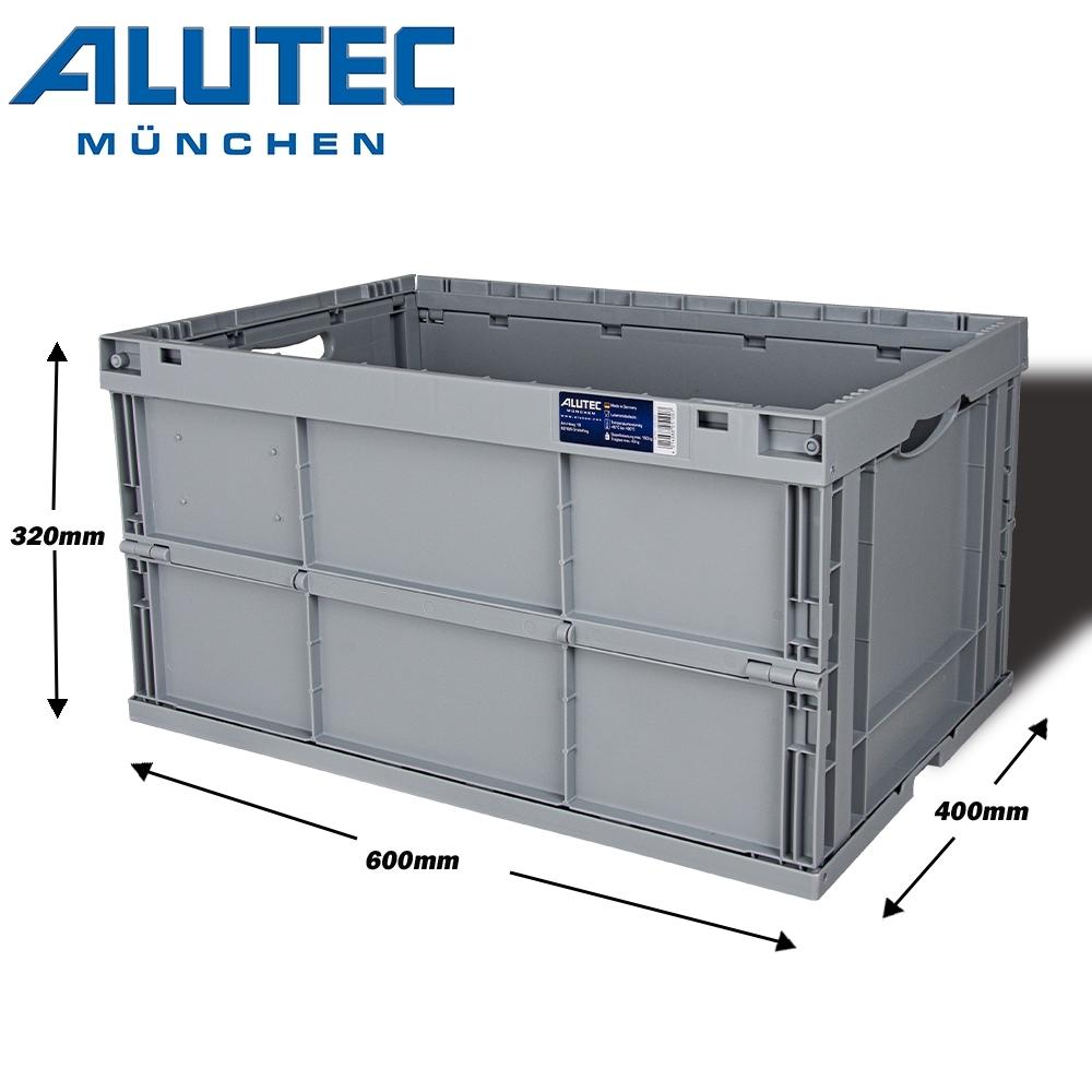 台灣總代理 德國ALUTEC - 加深摺疊收納籃 露營收納 工具收納 居家收納 (64L)