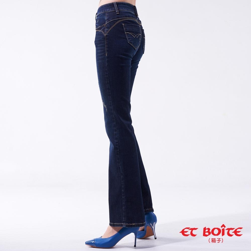 箱子 BLUE WAY - 經典弧線低腰靴型褲(藍)