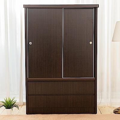 時尚屋 瑞伊4x6尺雙抽衣櫃 寬121.5x深60x高183cm