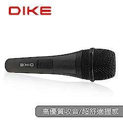 DIKE Pan樂魂震撼動圈式麥克風 DVM210GY
