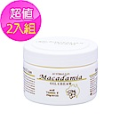 G&M Macadamia Oil Cream胡桃油乳霜 250g (2入)