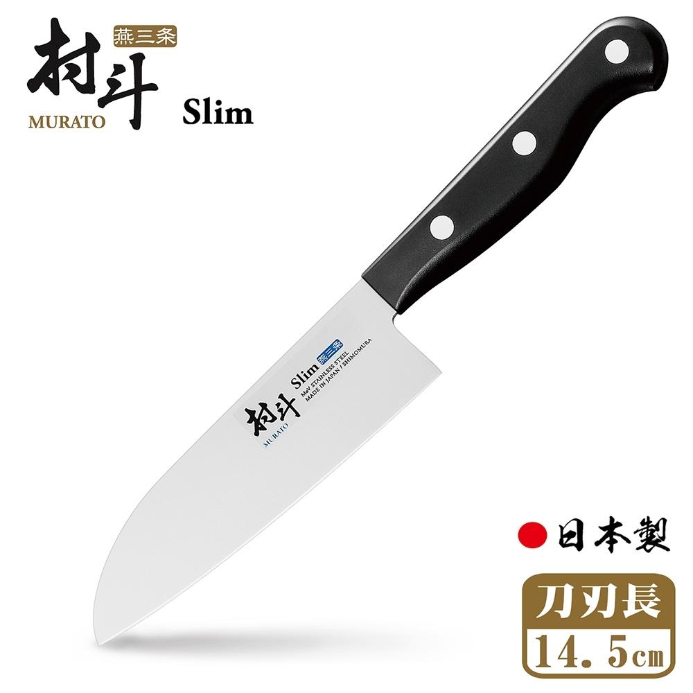 日本下村工業Shimomura 燕三条村斗Slim系列小三德刀14.5cm(快)