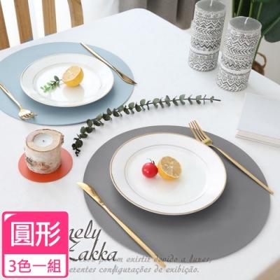 Homely Zakka 北歐簡約皮革防燙餐墊/隔熱墊/桌墊_圓形(3色一組)