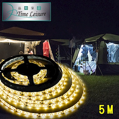 Time Leisure USB戶外露營LED黏貼燈條5M