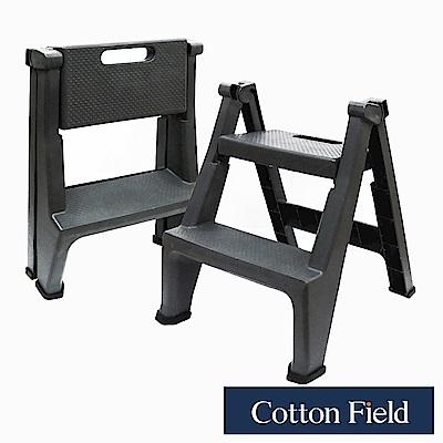 棉花田 貝斯特 多功能便攜折疊二步梯椅