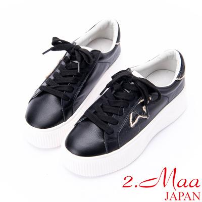 2.Maa 超激瘦日系牛皮厚底小白鞋 - 純黑