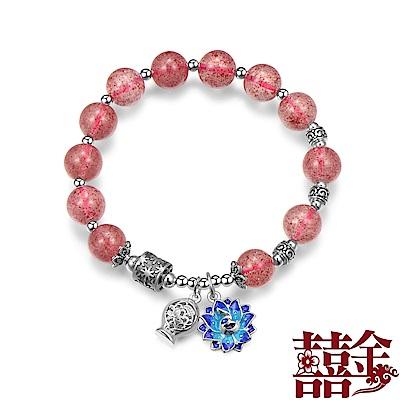 囍金  魚戀花  990足銀草莓晶串珠手鍊