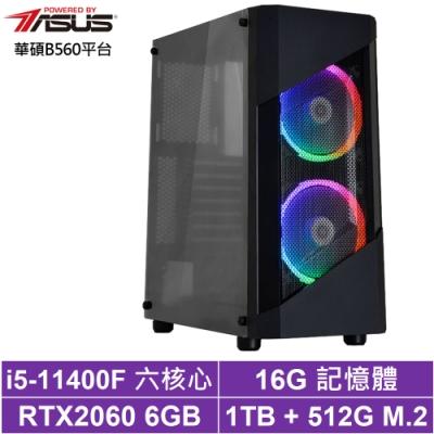 華碩B560平台[銀河少校]i5六核RTX2060獨顯電玩機
