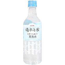 KiRiN 晴空礦泉水(550ml)