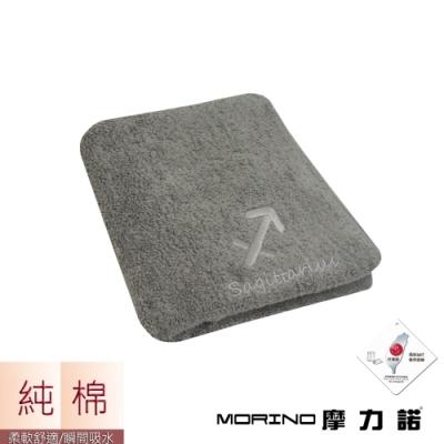 MORINO摩力諾 個性星座毛巾-射手座-尊榮灰
