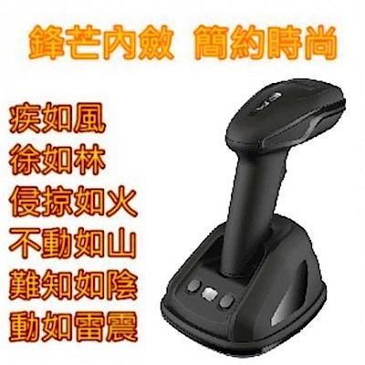 DK-5680耐摔穩定型無線一維條碼掃描器