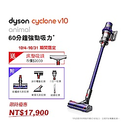 dyson Cyclone V10 SV12