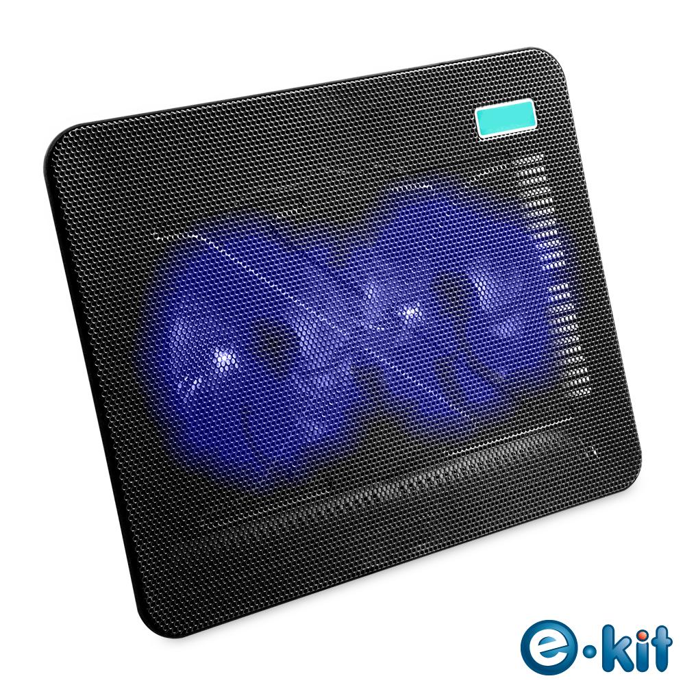 逸奇e-Kit 11cm雙風扇超薄筆電散熱墊(黑色款) CKT-N192_BK