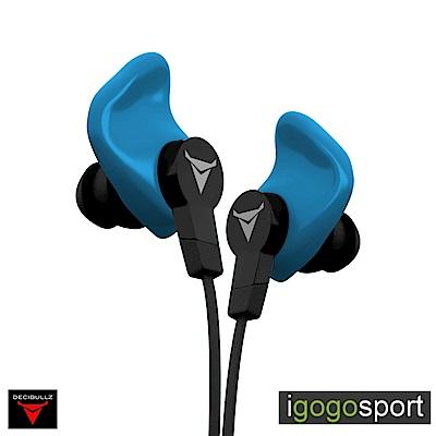 美國 Decibullz 客製化運動耳機-淺藍