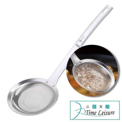 Time Leisure 不鏽鋼極細網眼火鍋油脂過濾網勺/油炸濾油勺