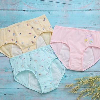 黛安芬-生理褲三件包 M-EL 多色系