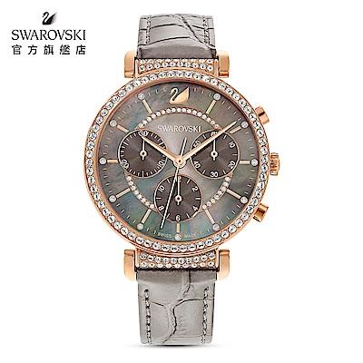 施華洛世奇 PASSAGE CHRONO 玫金色石灰三眼手錶