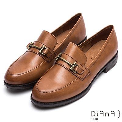 DIANA 魅力簡約--質感真皮馬銜釦樂福鞋-棕