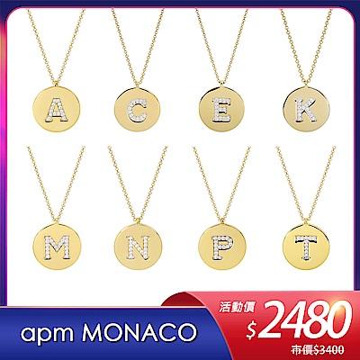 [時時樂限定]apm MONACO法國精品珠寶 閃耀鑲鋯字母金色圓牌可調整長項鍊(市價3400)