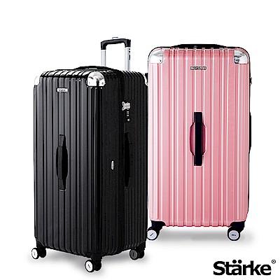 Starke LUXURY 32吋PC拉鍊旅行箱Sport運動版行李箱 -兩色可遠