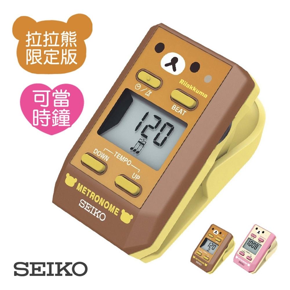 SEIKO DM51RKBR 拉拉熊夾式節拍器.時鐘 - 咖啡色