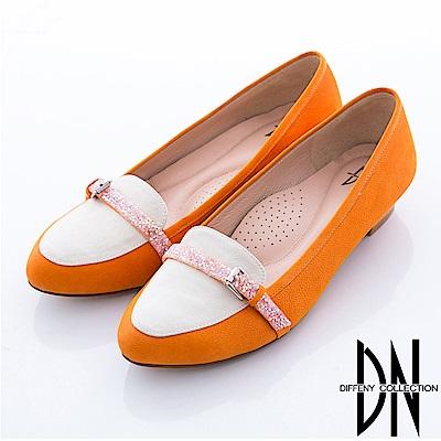 DN 繽紛馬卡龍 真皮水鑽邊帶尖頭鞋-橘