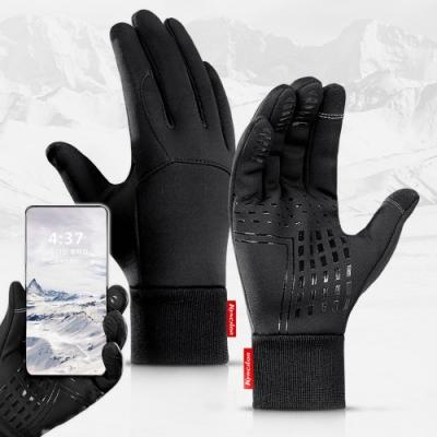 EZlife保暖防風觸控手套