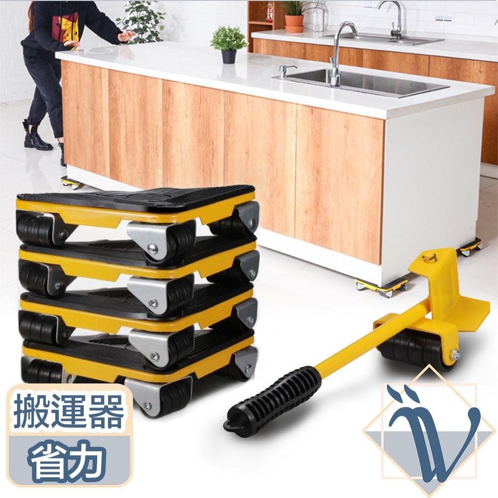 Viita 超省力家具搬家工具/重物移動滾輪搬運器