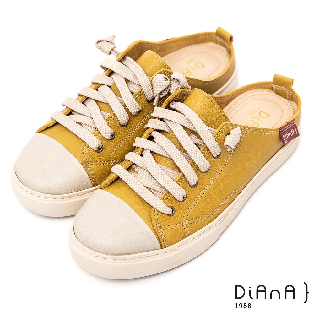 DIANA經典帆布鞋面抽繩3公分圓頭懶人拖鞋-漫步雲端超厚切焦糖美人–黃