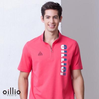 oillio歐洲貴族 夏日透氣休閒立領衫 吸濕排汗天然棉衣料 桃紅色