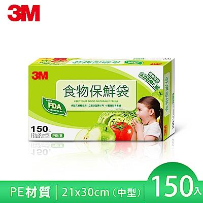 3M 食物保鮮袋-中型(150入)