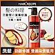 Hair Recipe 生薑蘋果防斷滋養洗髮露530ml product thumbnail 1