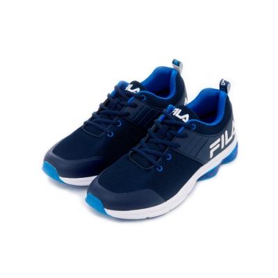FILA 男性輕量慢跑鞋-丈青 1-J905T-331