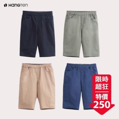 [時時樂限定]Hang Ten-童裝休閒短褲 - 四款選