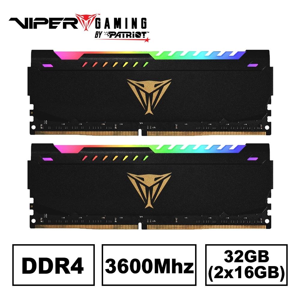 VIPER蟒龍 STEEL RGB DDR4 3600 32GB(2x16GB)桌上型記憶體