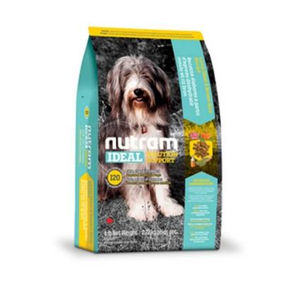 Nutram紐頓 I20全齡犬三效強化(羊肉+糙米)1.36KG