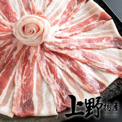 【上野物產】台灣產 頂級特選梅花烤肉火鍋肉片( 200g±10%/盒 ) x7盒