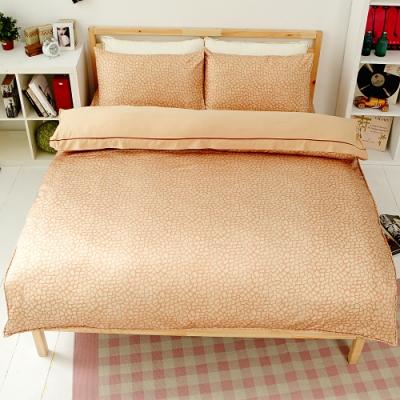 Goelia 夢幻星空 絲緞加大四件式鋪棉兩用被床包組