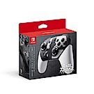 Nintendo Switch Pro 控制器(任天堂明星大亂鬥 特仕款)