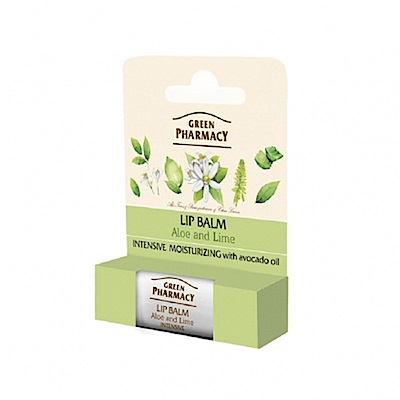 Green Pharmacy 草本肌曜 蘆薈&萊姆保濕唇膏 3.6g